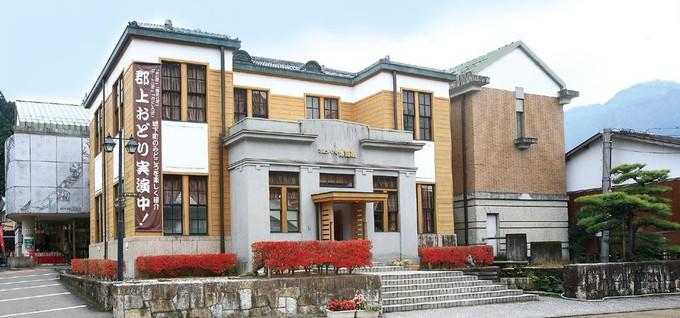 郡上八幡博物館