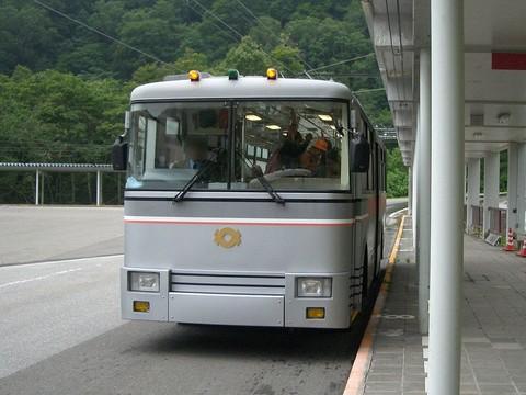 隧道無軌電車(大觀峰-室堂)