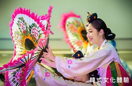 韓國文化體驗(泡菜體驗)