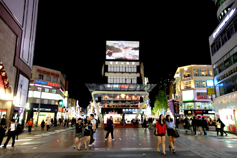 大邱東城鬧區