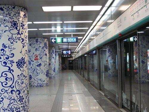 北京地鐵青花瓷站(北土城站)