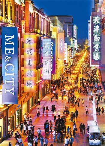 濱江道商業街