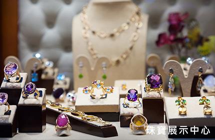 珍珠藝術博物館