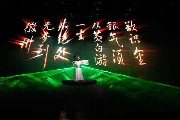 黃山徽韻秀