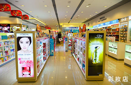 韓國時尚彩妝店