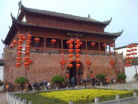 中國狀元博物館
