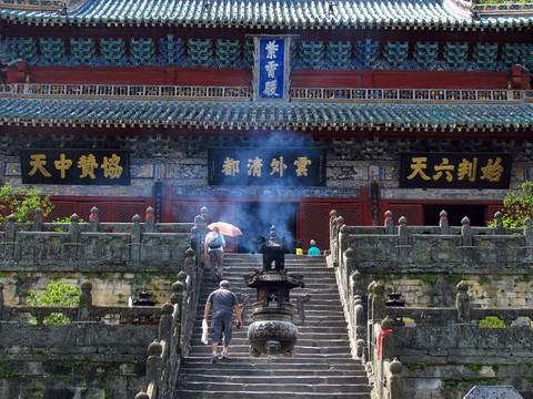 湖北武漢武當山、恩施大峽谷、漢秀、高鐵體驗8日(升等一晚武漢洲際酒店)