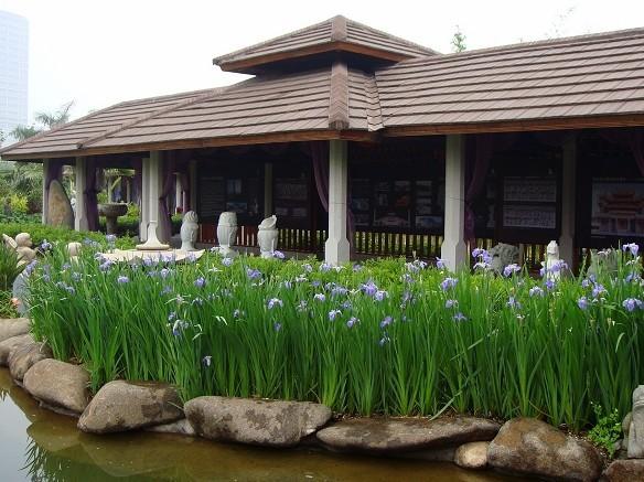 惠和石文化園