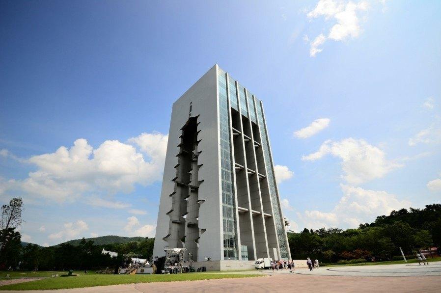 慶州世界文化博覽會公園