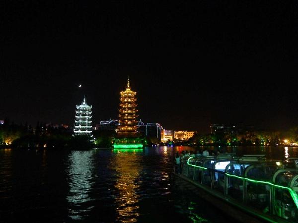 兩江四湖遊船