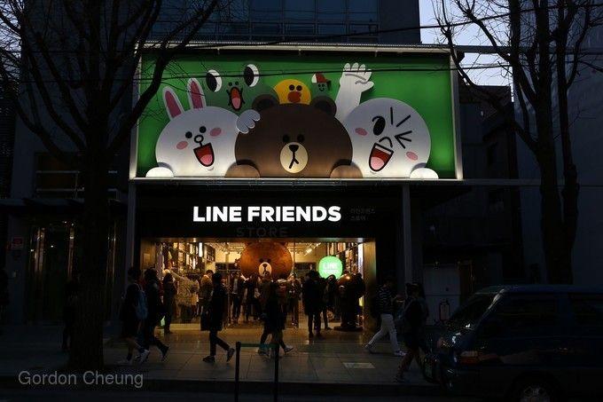 新沙洞林蔭路LINE Friends旗艦店