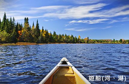 乘船遊覽護城河