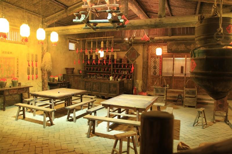 水滸酒文化體驗館