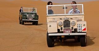 旅展折$3,000》杜拜經典7日~七星帆船豪華餐、阿拉伯灣遊船、杜拜相框、羅浮宮、沙漠衝沙、哈里發塔、升等五星飯店