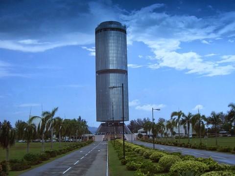 沙巴基金會大廈
