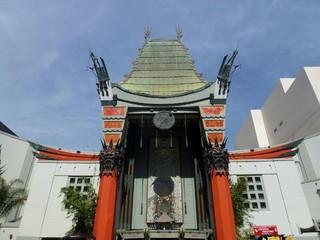 中國大戲院