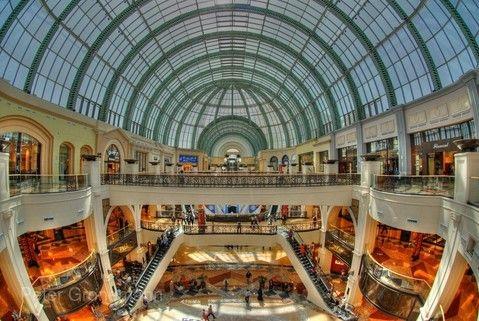 酋長購物中心