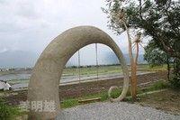漂鳥197-縱谷大地藝術季