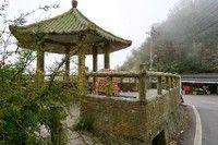 宇老觀景台