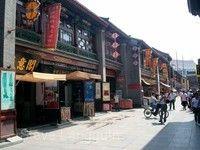 天津古文化街