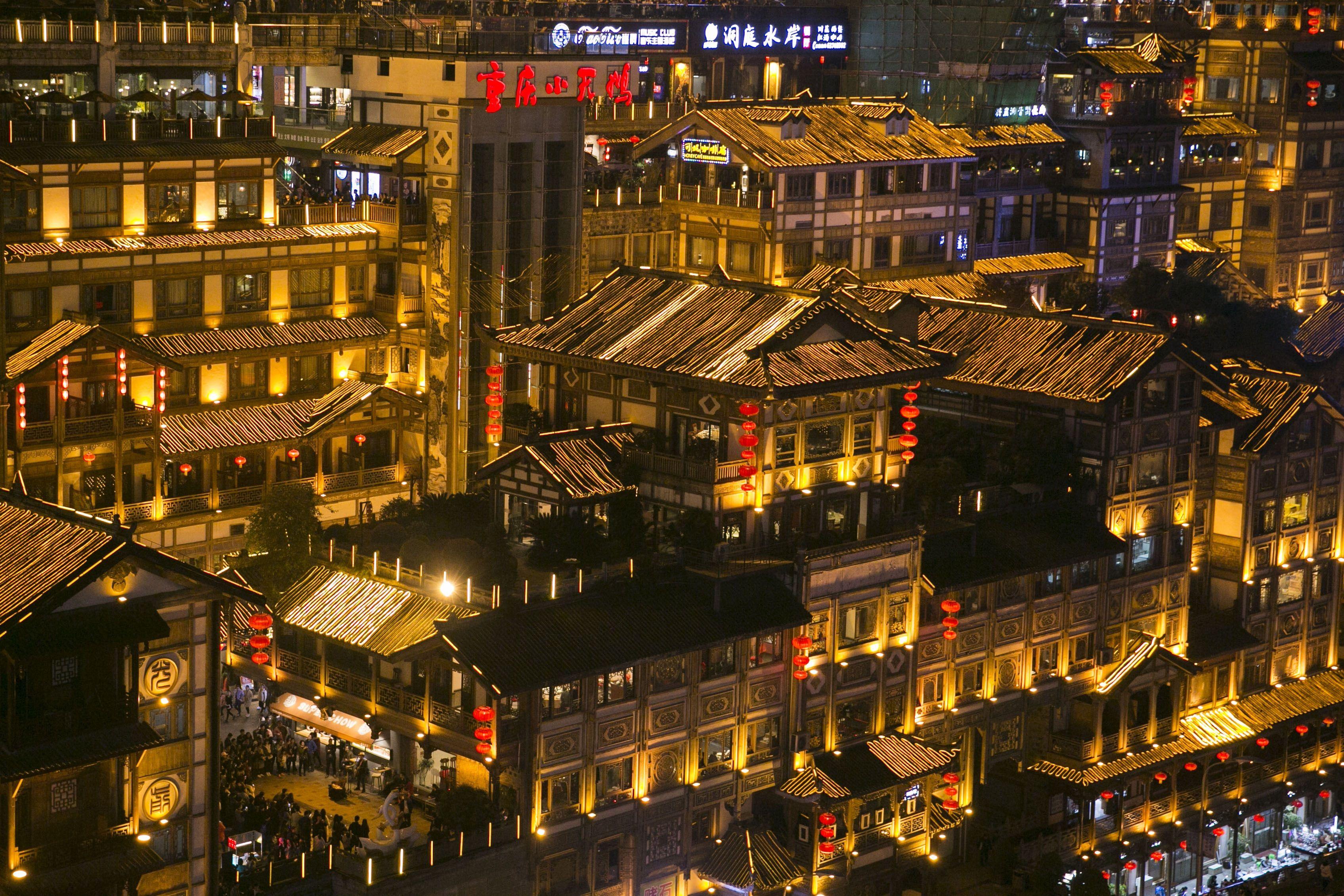 魔幻重慶、跨長江索道、飛越山城品美食、探索巴渝文化4日(無購物無自費)