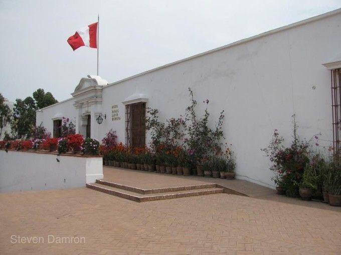 拉科博物館
