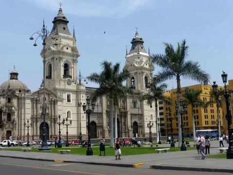利馬大教堂