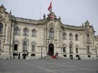 利馬政府宮