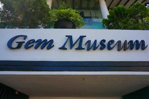 寶石博物館