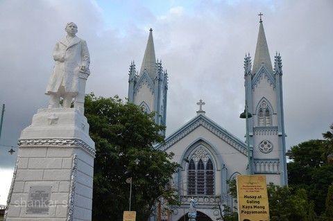 藍色大教堂
