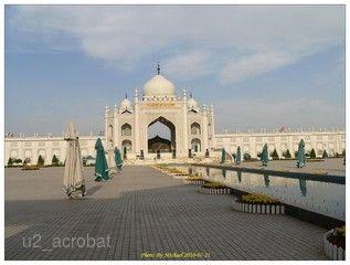 中華回鄉文化園