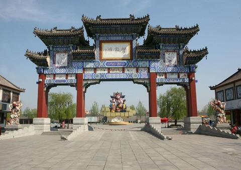 楊家埠民俗文化村