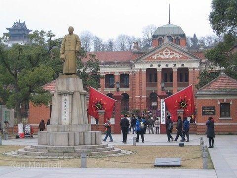 武昌起義紀念館