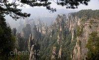 張家界天門山國家森林公園