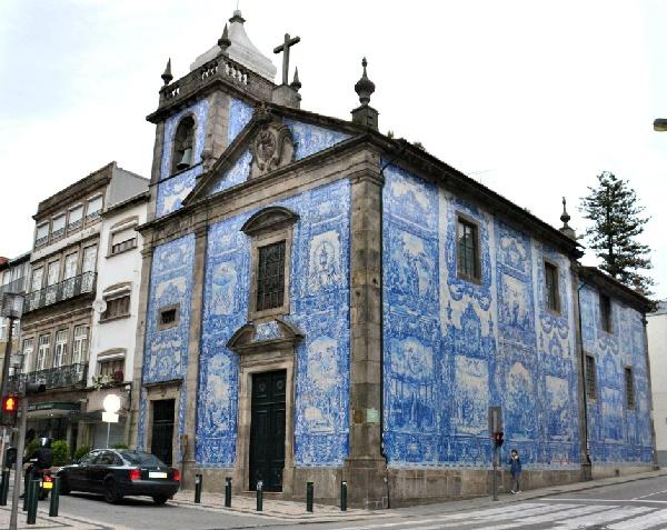 購物街Rua Santa Catarina