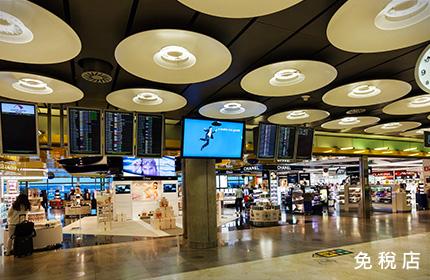 珠海免稅商場