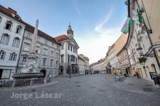 盧布爾雅那市政廳廣場