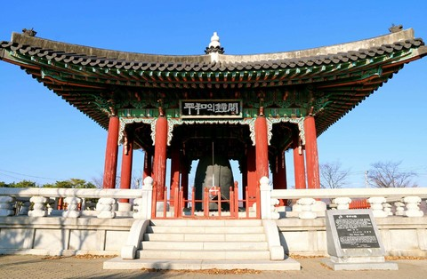 豪華韓國愛寶樂園塗鴉秀韓服體驗六日遊BR(0419起)