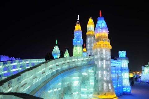 哈爾濱冰雪娛樂世界