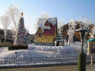 愛寶樂園歡樂世界
