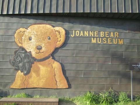 JOANNE泰迪熊博物館