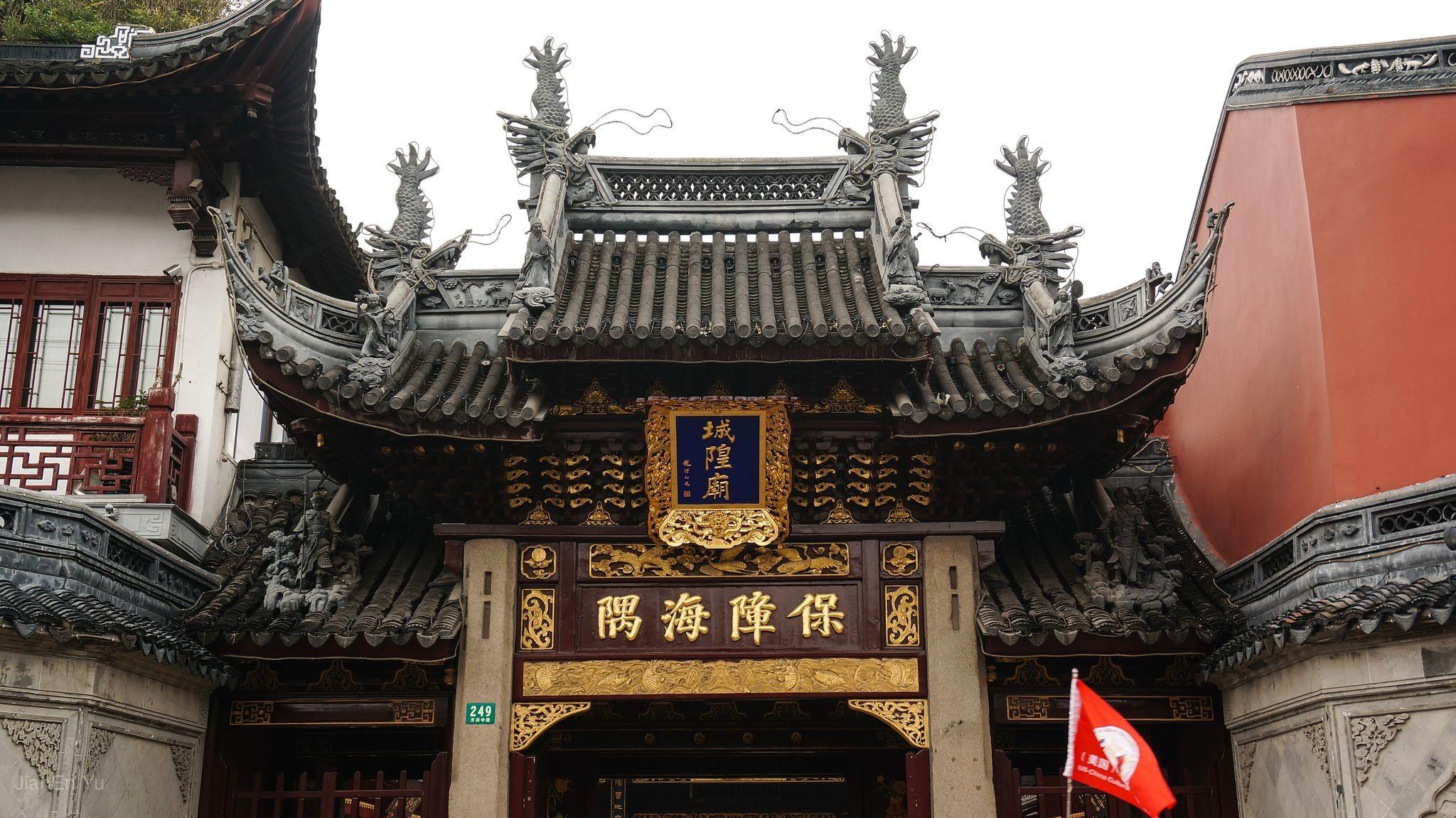 【中國世家】江南雙古鎮、迪士尼樂園、水鄉戀西湖、風情夜上海五日(含稅、無購物、無自費)