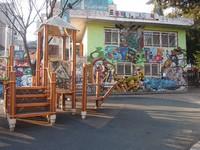 弘大藝術街