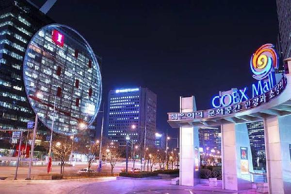 世貿中心COEX MALL
