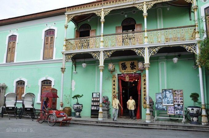 檳城娘惹博物館