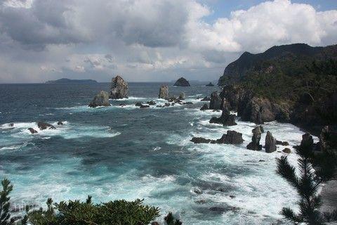 九州四國雙城遊海上阿爾卑斯、秋芳洞奇景、道後蒸氣少爺列車、嚴島神社三溫泉5日-華航早去晚回