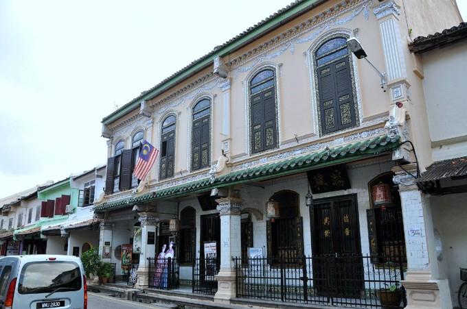 巴巴娘惹遺產博物館