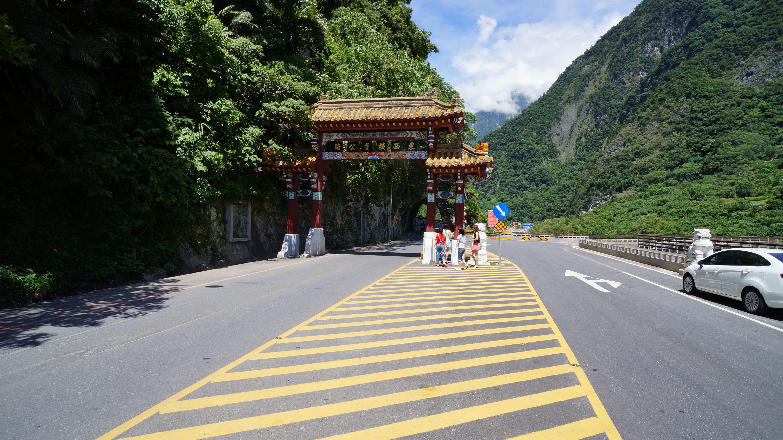 [DAY TOUR] 2018太魯閣峽谷景觀一日遊