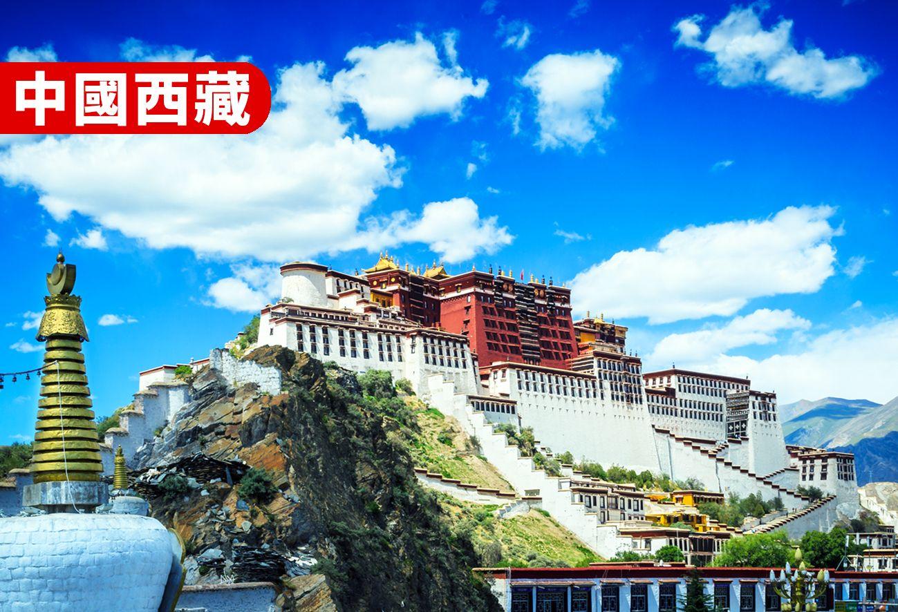 西藏-林芝、拉薩、日喀則、青藏鐵路10日