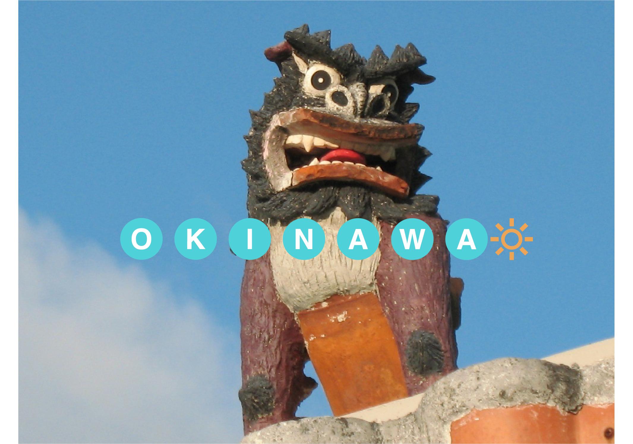 沖繩(琉球)好好玩~機票+酒店專案 三天兩夜自由行